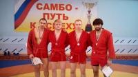 Поздравляем победителей и призеров Чемпионата Рязанской области по самбо среди мужчин