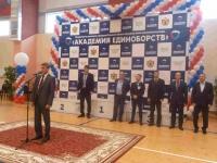 Юные рязанские бойцы джиу-джитсу завоевали 13 золотых, 52 награды на домашнем Первенстве ЦФО России