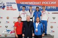 Рязанский тхэквондист из «Юпитера» Андрей Канаев стал чемпионом России!