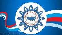 «Вместе против наркотиков!»: рязанцев призывают принять участие в областном антинаркотическом месячнике