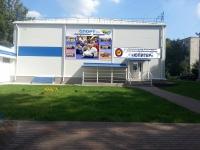 СШОР «Юпитер» наградила 50 лучших спортсменов 2020 года