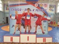 Юные самбисты-«юпитерцы» завоевали 16 наград на Первенстве Рязанской области и второе общекомандное место