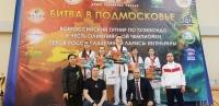 Тхэквондисты-кадеты из «Юпитера» завоевали 5 медалей на всероссийском турнире в Подмосковье