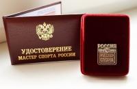 Четыре «юпитерца» стали «Мастерами спорта России» по джиу-джитсу