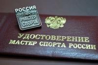 Самбист «Юпитера» Сергей Глуховский стал мастером спорта России